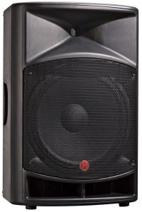 The best budget-friendly speakers for DJs